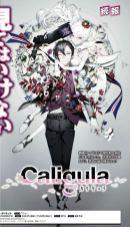 Caligula Famitsu cover