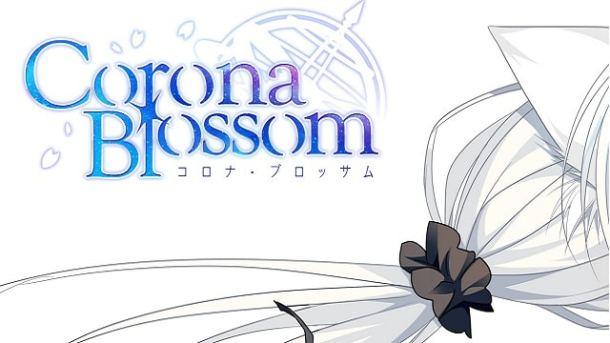 Corona Blossom_Teaser Image FW feature