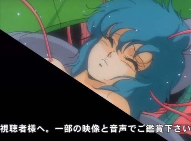 FightIczerOne-OVA-Censors-5