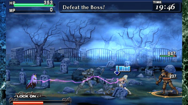 code of princess screenshot