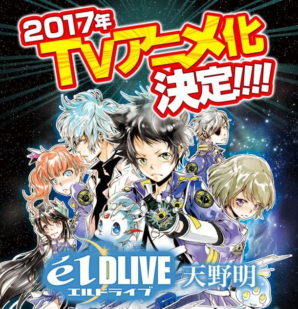 ēlDLIVE | Anime Promo Image