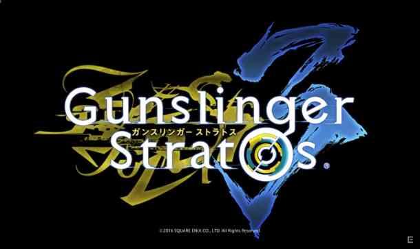 gunslinger stratos