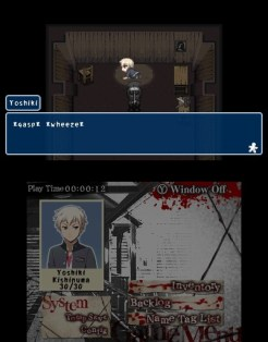 Corpse Party_3DS - 06