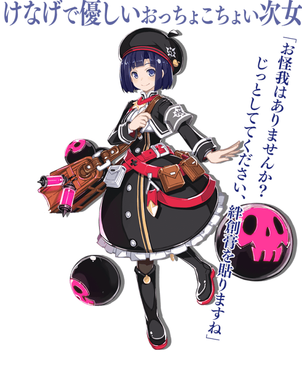 Mary Skelter Shirayukihime (Snow White)