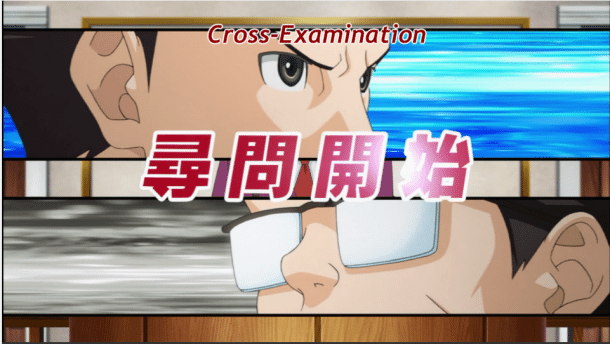 Ace Attorney | cross examination