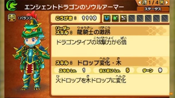 puzzles dragons x
