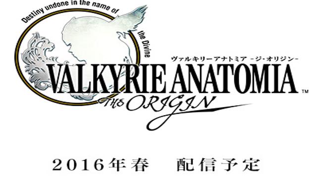 Valkyrie Anatomia: The Origin announced by Square Enix