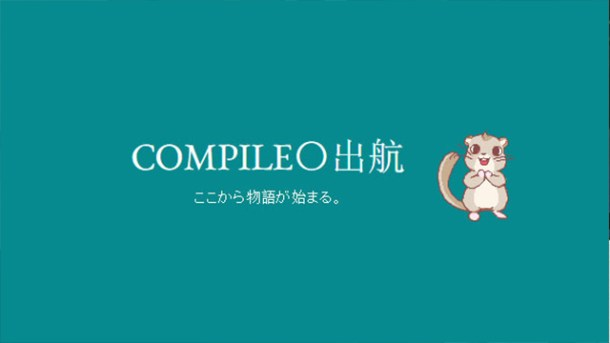 Compile-O-Founded
