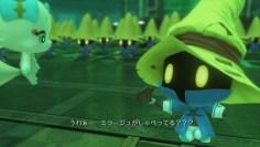 World-of-Final-Fantasy-14