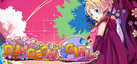 Dungeon Girl Banner
