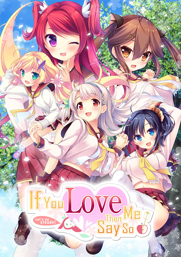 MangaGamer | If You Love Me Then Say So