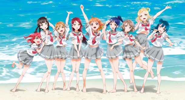 Love Live! Sunshine!! | Close Up