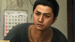Ryu ga Gotoku 6 screenshot 3