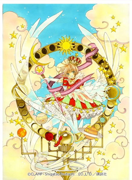 Cardcaptor Sakura | CLAMP Original Design