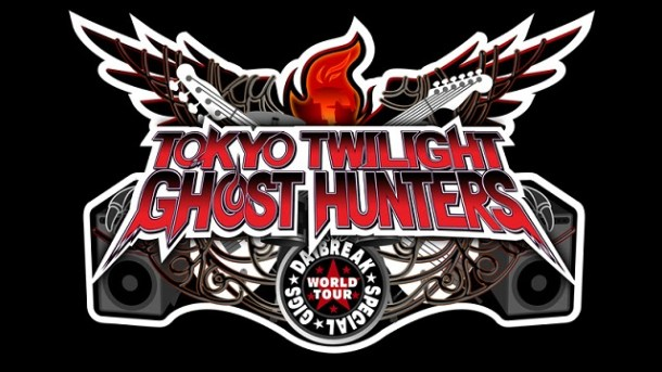 Tokyo Twilight Ghost Hunters Daybreak Special Gigs FEATURE