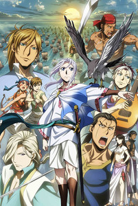 The Heroic Legend of Arslan: Dust Storm Dance | Key Visual