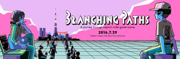 branching paths logo