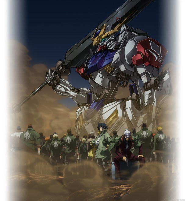 gundam iron-blooded