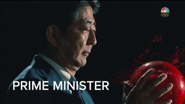 Japan's Prime Minister | Shinzō Abe