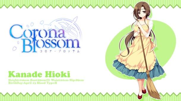 Corona Blossom Vol 1 | Kanade Hioki