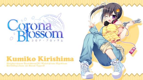 Corona Blossom Vol 1 | Kumiko Kirishima