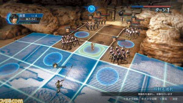 Dynasty Warriors - Eiketsuden