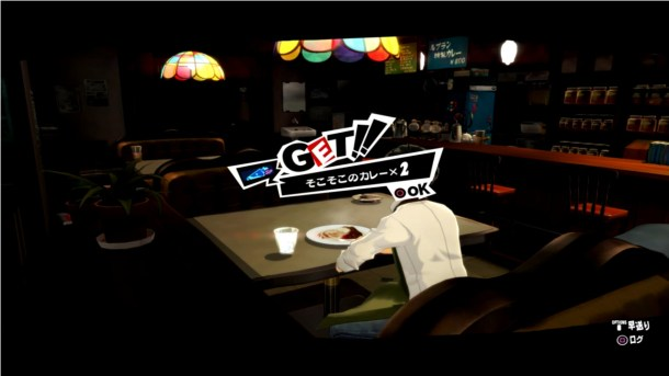 Persona 5 Cafe Work
