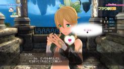 Sword Art Online Hollow Realization (22)