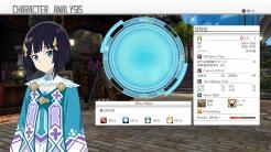 Sword Art Online Hollow Realization (27)