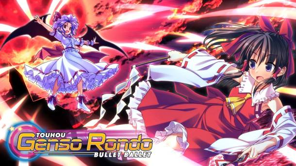 Touhou Genso Rondo: Bullet Ballet | Feature Image