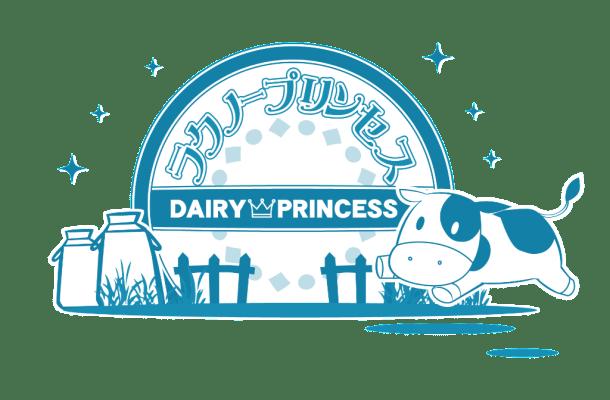 dairy-princess-logo