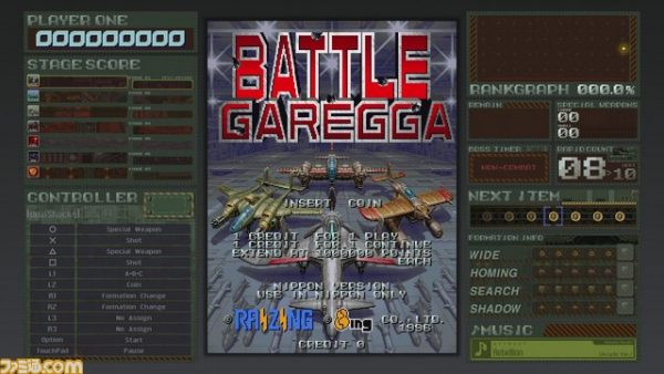 Battle Garegga | M2 shot