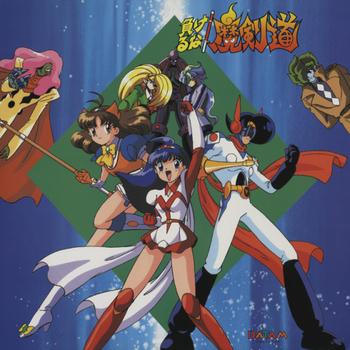 Makeruna! Makendou OVA | Poster
