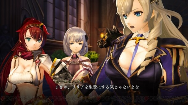 nights-of-azure-2-bride-of-the-new-moon-gameplay-screenshot-3