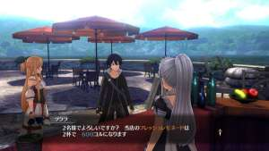 Sword Art Online: Hollow Realization | Screenshot 18