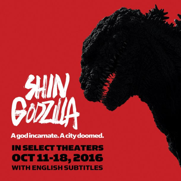 Shin Godzilla (Godzilla Resurgence)