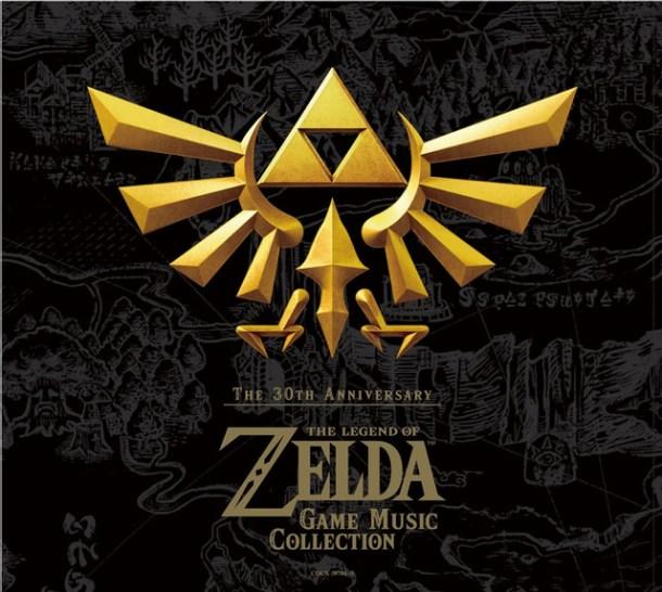 Zelda CD