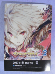 dungeon-travelers-2-2-possible-leak-2