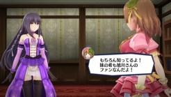 idol-death-game-asa-screen-4