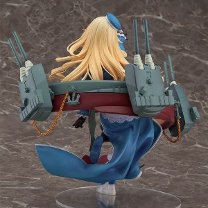Kantai Collection | Atago Figure 4