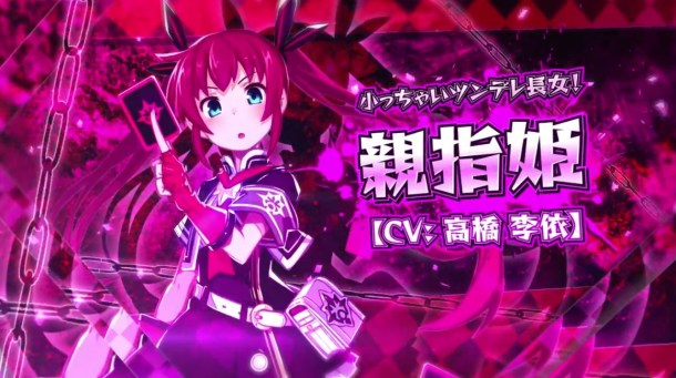 mary-skelter-character-trailer