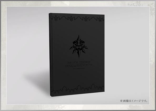 NieR: Automata   Artbook