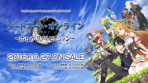 Sword Art Online: Hollow Realization | PV Screenshot