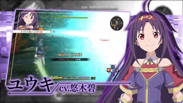 Sword Art Online: Hollow Realization | Yuuki 1
