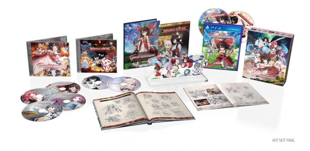touou-genso-wanderer-double-focus-limited-edition