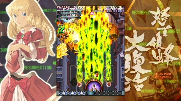 DoDonPachi Resurrection   1.51