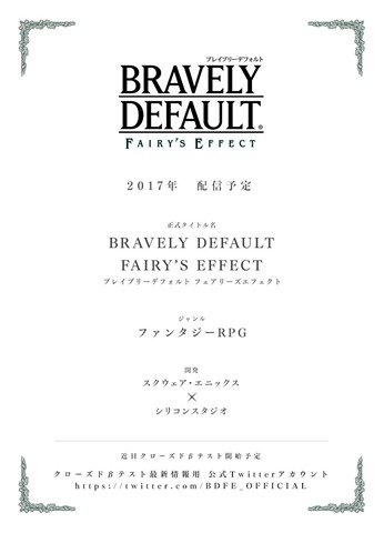 bravelydefaultfairyeffect|file