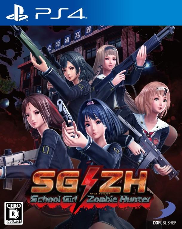 sgzh-boxart