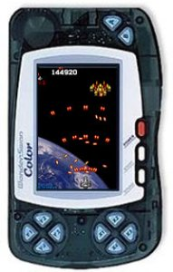 Import gaming with Wonderswan | Playing a shmup vertically