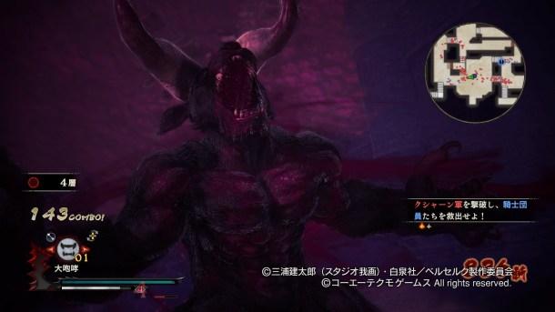 Berserk Musou | Rage